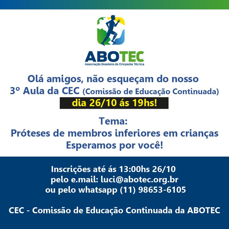 3º Aula da CEC (Comissão de Educação Continuada
